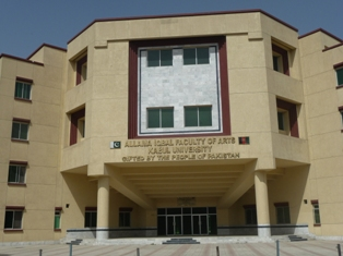 kabul-university afghanistan