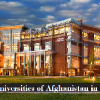 10 Best Universities of Afghanistan in 2017