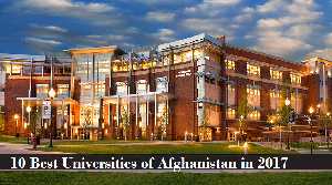 10-best-universities-of-afghanistan-in-2017