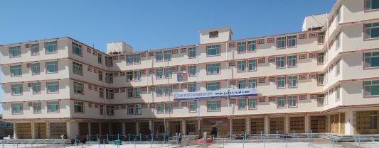 bost-university  afghanistan