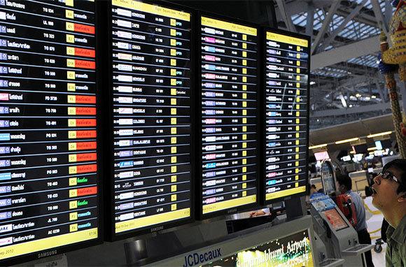 Trip Delay/Baggage Delay