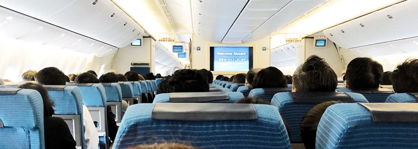 airplane cabin seats