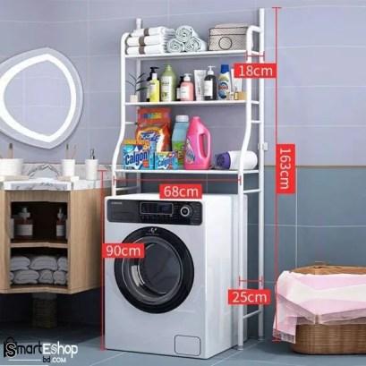 3 Tier Laundry Washing Machine Rack Shelf Storage Organizer Rak Mesin Basuh