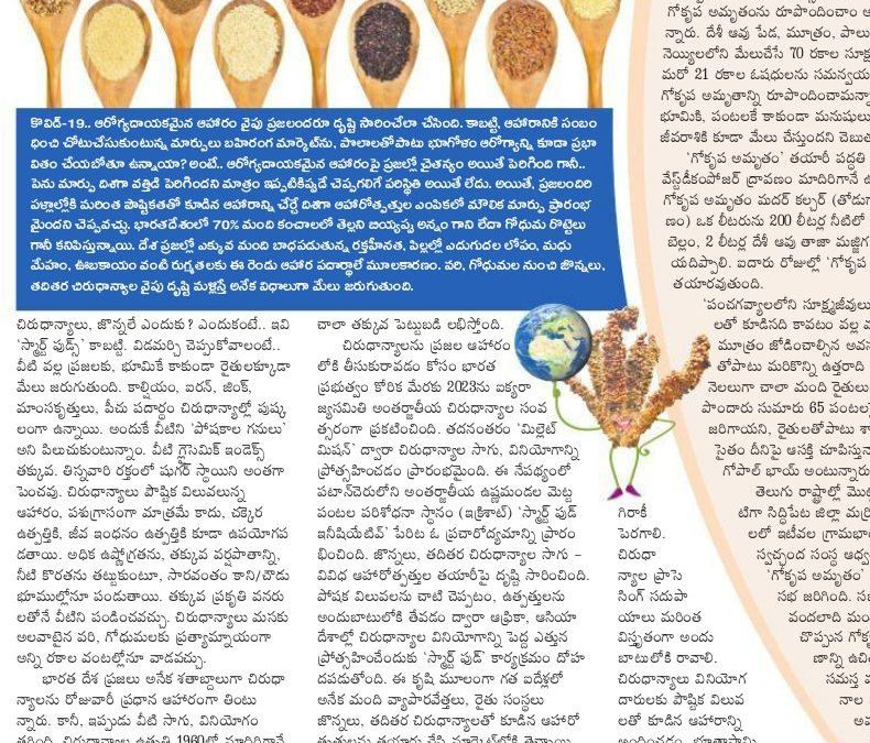 Millets are Good for Us, Good for the Planet and Good for the farmer too