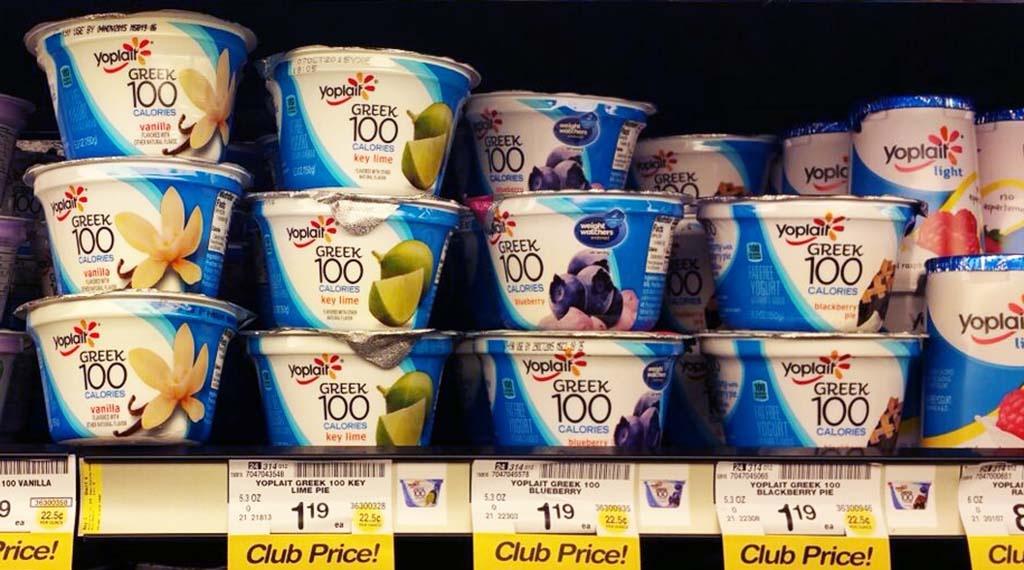 in store yogurt vons