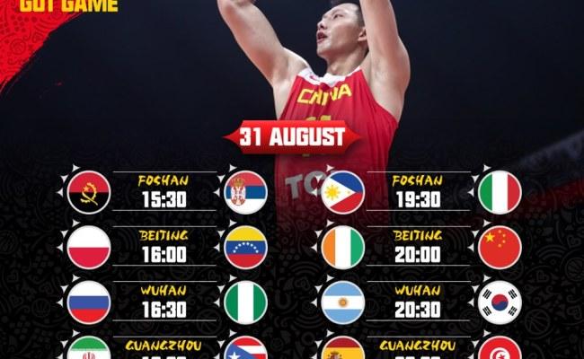 2019 Fiba World Cup Day 1 Game Schedule Gilas Pilipinas