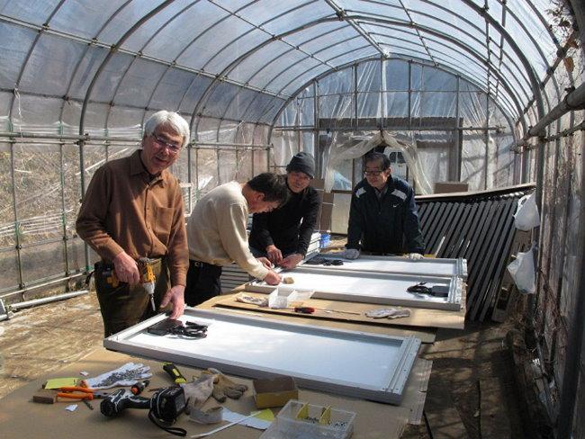Paneles Solares Fotovoltaicos Celdas y Agricultura Solar Panels Smart Grid Eco Logia 6
