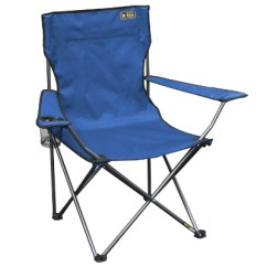 Perfect Beach Chairs White Samsonite Chair Best Smart Home Keeping Quik Shade Folding Mesh Has Its Own Storage Bag That Straps For Easy Handling It Is Kids To Use Because Of The Compact Size And