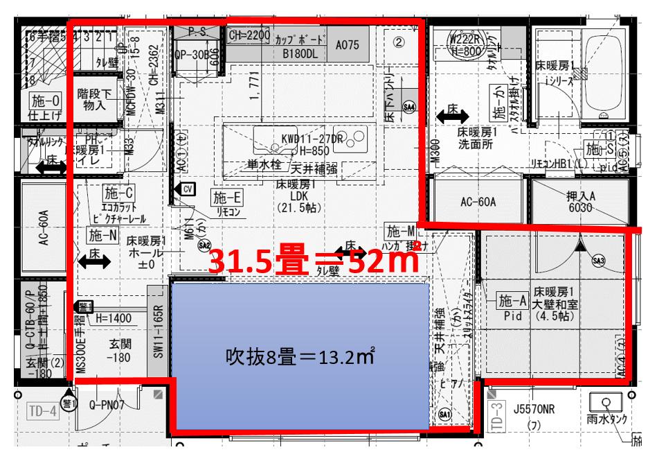 2014-12-16_22h29_51