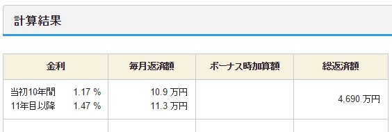 2015-01-21_21h02_26