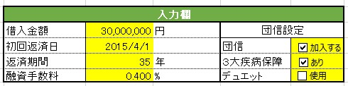 2015-01-22_16h23_29