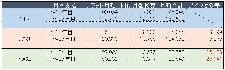2015-01-22_16h25_45