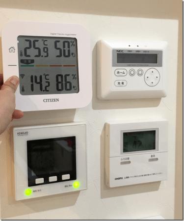 一条工務店は外気温がわかるリモコン温湿度計THD501を標準にすべき!~一条工務店への押し売り(提案)です~