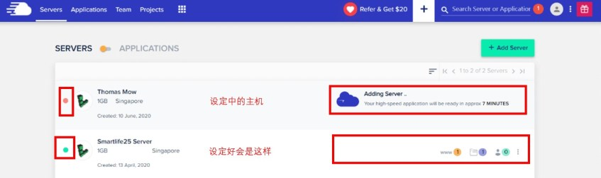 Cloudways Server setting up