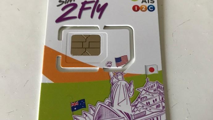 SIM2Fly-Prepaidkarte aus Thailand