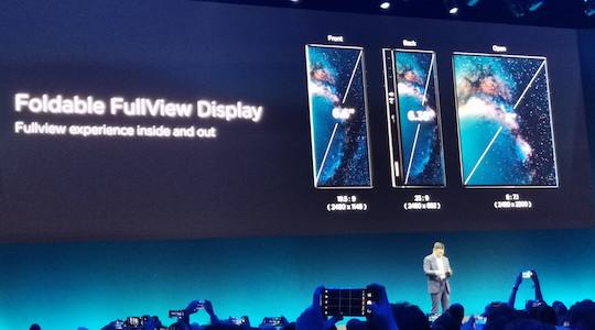 Huawei Mate X (Foto: teltarif.de)