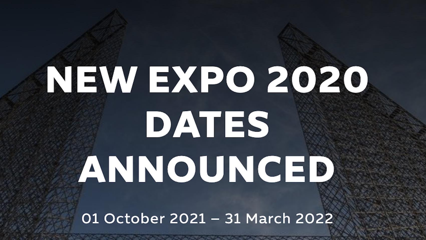 EXPO verschoben (Quelle: expo2020dubai.com, Screenshot: SmartPhoneFan.de)