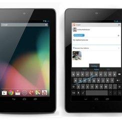 Nexus 7 32GB Hrvatska