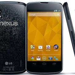 Nexus-4-Vipnet-Hrvatska