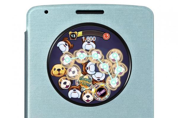 LG G3 Quick Circle Puppy Pop igrica