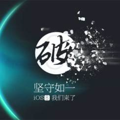 TaiG jailbreak iOS 8.1.1 upute (1)