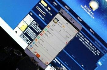 Xiaomi Mi5 prva fotka