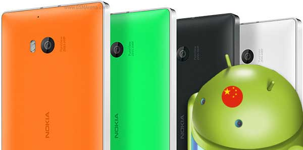 Nokia Androidi stižu 2016.