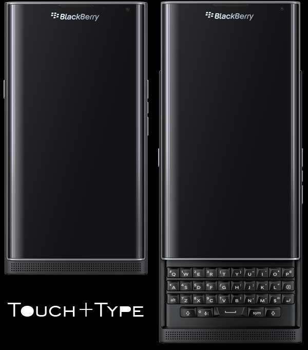 BlackBerry Priv službeno najavljen