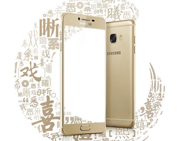 The-Samsung-Galaxy-C5