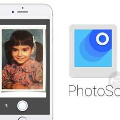 Google PhotoScan vaše stare fotke pretvara u digitalne