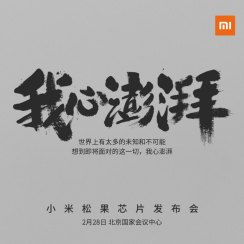 Xiaomi Pinecone čip