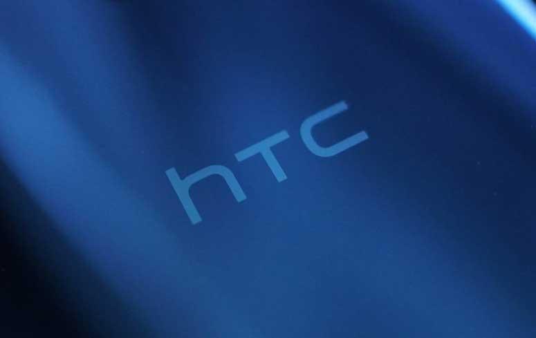 HTC U11 Plus s 6'' 18:9 zaslonom i mršavim okvirom navodno i prije kraja godine