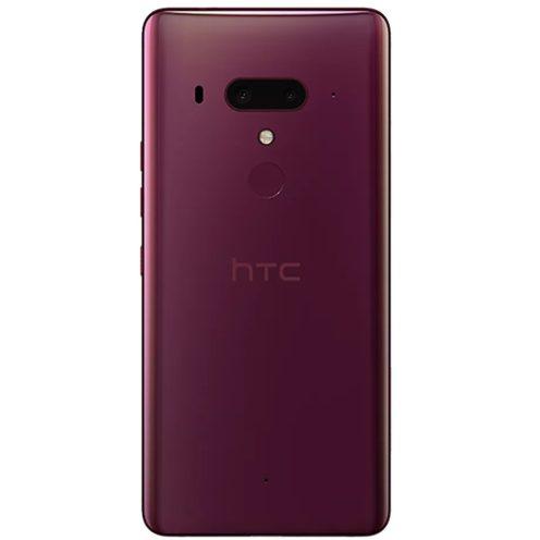 HTC U12 Plus sad prerano osvanuo i na službenim stranicama, poznata i cijena