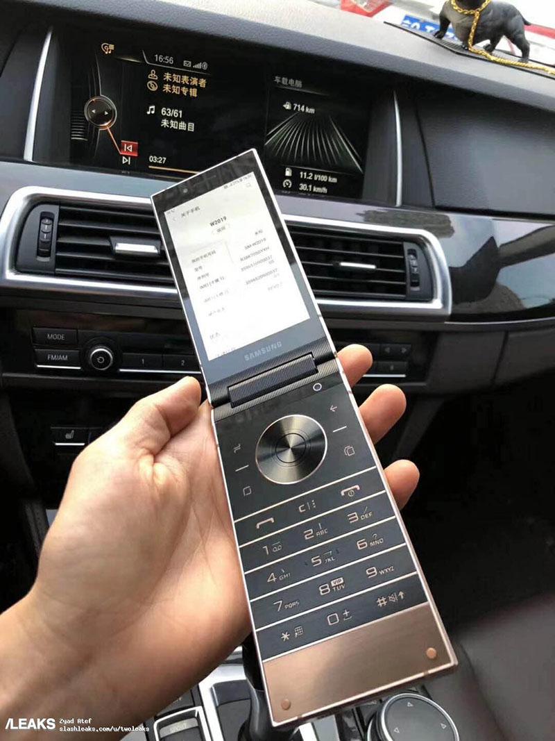 Samsung W2019 - novi tvrtkin Android preklopnjak osvanuo na videu