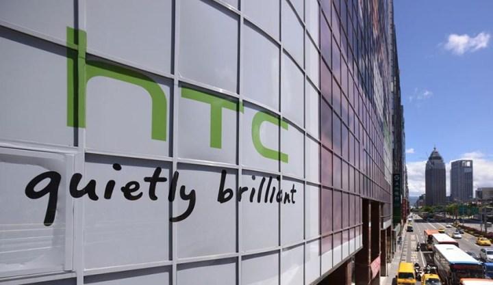 Ništa od HTC U13 na proljeće