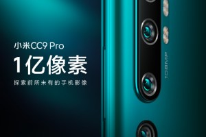 Xiaomi Mi CC9 Pro s pet kamera, 108MP i 5X optičkim zumom