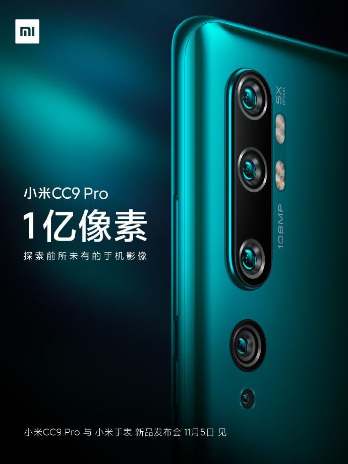 Xiaomi Mi CC9 Pro s pet kamera, 108MP i 5X optičkim zumom