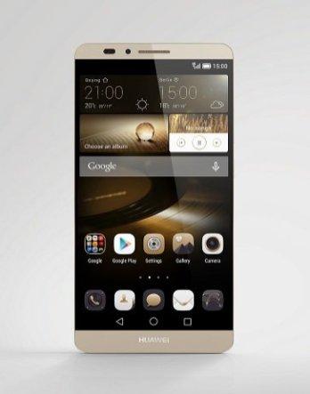 Huawei Ascend Mate7 Gold (1)