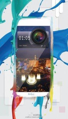 HTC-CES-event-229x400