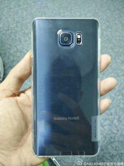 Galaxy-Note-5-Nillkin-leak-01
