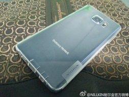 Galaxy-Note-5-Nillkin-leak-02-1600x1200