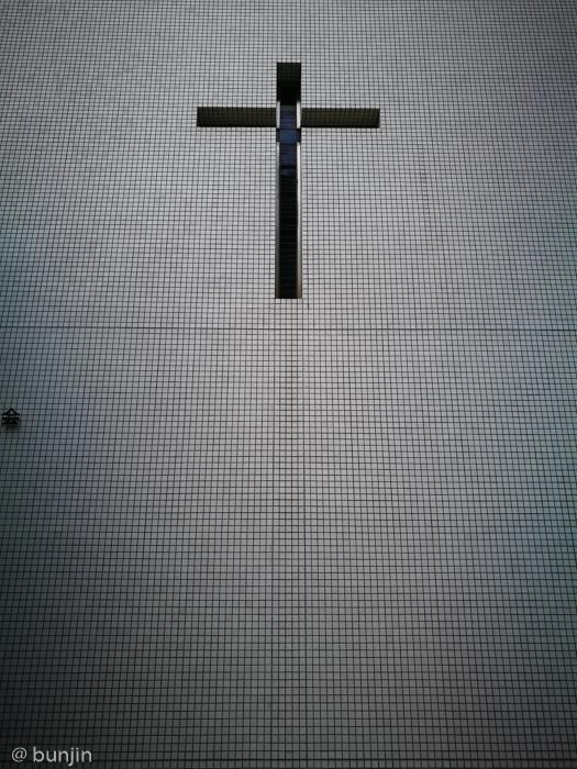 刻み込まれた十字
