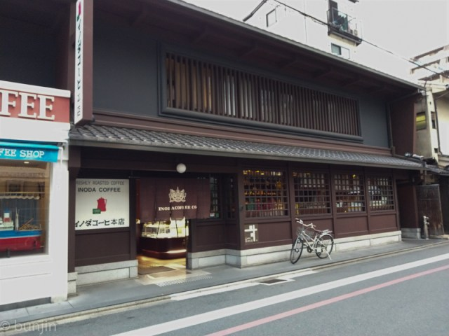 イノダコーヒ本店