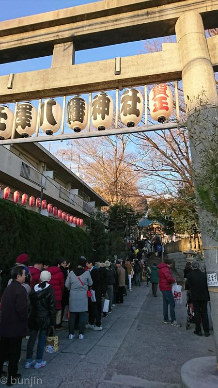 北澤八幡神社初詣