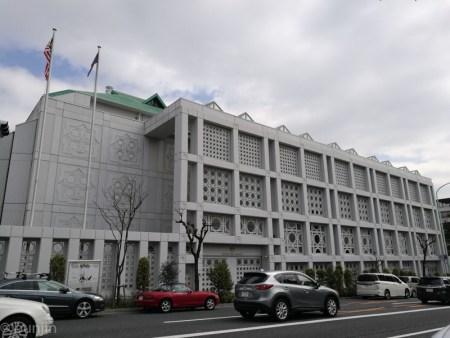 マレーシア大使館