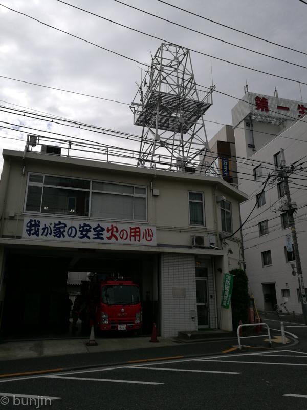 A fire tower