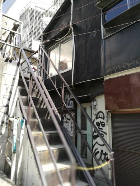 立ち入り禁止階段