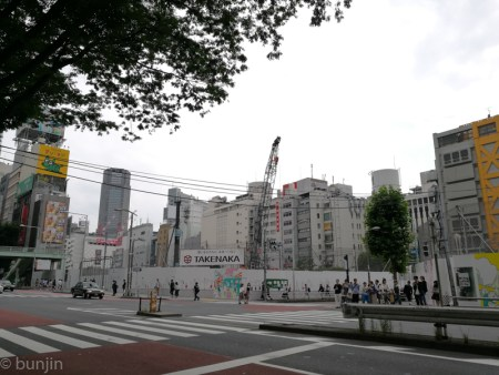 Miyashita Park is under construction