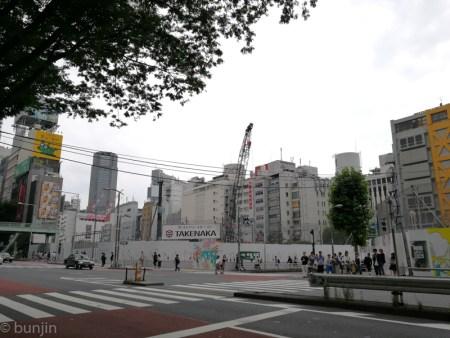 Miyashita Park is under construction