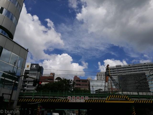 渋谷の夏空